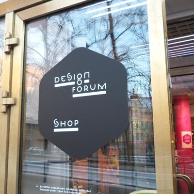 feat design forum shop